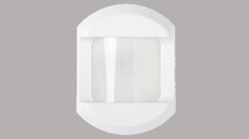 slomins motion sensor gray background